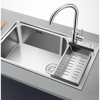 VATTI 华帝 091103 304不锈钢单槽水槽 75*45*21.5cm