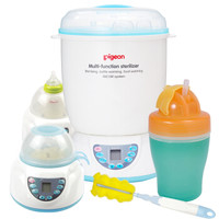 贝亲(Pigeon) 奶瓶消毒器 奶嘴消毒器 蒸汽消毒器 消毒锅 暖奶器 婴儿辅食加热器 送水杯+奶瓶刷 PL266