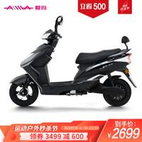 爱玛(AIMA)电动车轻便两轮摩托车男女式踏板外卖代步电瓶车 运动款 新款大力鹰 60V20A 亚光黑