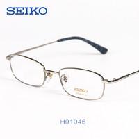 值友专享: SEIKO 精工 H01046 纯钛超轻眼镜架+essilor 依视路 钻晶A3 1.56折射率 非球面镜片 *2片