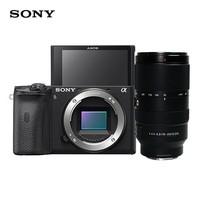 百亿补贴:SONY 索尼 ILCE-6600 APS-C画幅 微单数码相机 套机(70-350mm F4.5-6.3 G OSS)