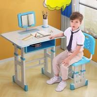 麦宝创玩 多功能儿童可拆卡通桌椅 70cm蓝色