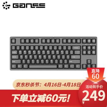 GANSS 高斯 GS87C 机械键盘(Cherry青轴、PBT)