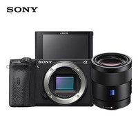 百亿补贴:SONY 索尼 ILCE-6600 APS-C画幅 微单数码相机 套机(55mm F1.8 )