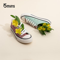 15mins C5B1DAM0 拼色低帮帆布鞋