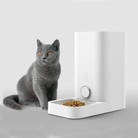 京东PLUS会员:PETKIT 小佩 MINI二代宠物喂食器 +凑单品