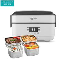 LIFE ELEMENT 生活元素 F36 电热饭盒 黑白色