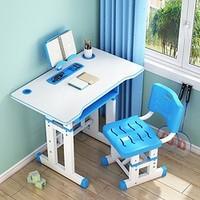 山头儿 儿童学习桌椅组合