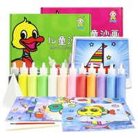 吉米兔JIMITU 儿童沙画套装 12张画纸套装