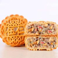 岱香园 广式手工老式月饼 多种口味可选  5个 约500g *3件
