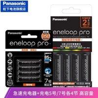 有券的上 爱乐普(eneloop)充电电池5号7号各4节相机闪光灯玩具CC55C智能快速充电器套装