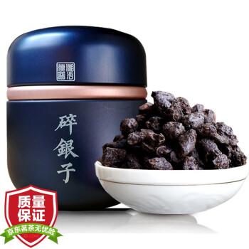 云南普洱茶熟茶糯米香老茶头茶化石碎银子散茶叶 150g/罐装