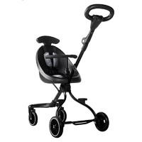 宝宝好 双向婴儿手推车