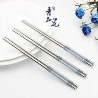 LISM 青花款 金属防滑不锈钢筷子 10双装
