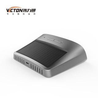 伟力通 T6LC 太阳能无线外置 胎压监测器 银色