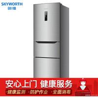 Skyworth 创维 BCD-258WTP 变频 风冷多门冰箱 258L