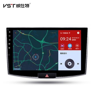 威仕特 4G版智能语音 大屏智能车机导航一体机
