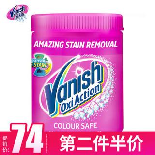Vanish 渍无踪  衣物彩漂粉 1kg