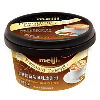 meiji 明治 焦糖玛奇朵风味冰淇淋 95g