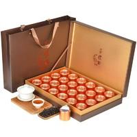 蓝翼茗茶 小金罐特级金骏眉红茶礼盒装 288g/盒