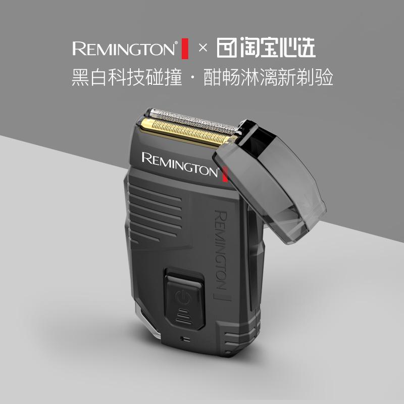 Remington B200HFX-B 往复式电动剃须刀