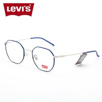 Levi's 李维斯 LS05251 复古多边形镜架+明月1.60折射率镜片
