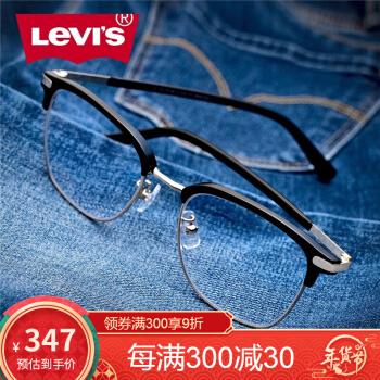 Levi's 李维斯 LS04038 男士复古镜架+目戏 1.56防蓝光镜片