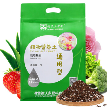 DEWODUOFEILIAO  德沃多肥料 通用型植物营养土 6L