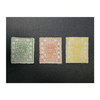 邮币卡 1878 清朝大龙邮票(3枚)