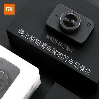 MI 小米 1S 行车记录仪 标配不含卡