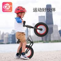 Cakalyen C01 儿童平衡车 红色