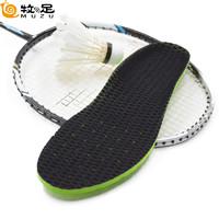 牧の足 羽毛球鞋垫 39-44码 2双装