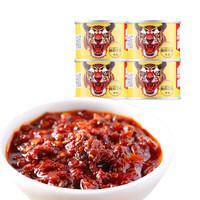 虎邦辣酱 鲁西牛肉辣椒酱 超值组合装 50g*4罐