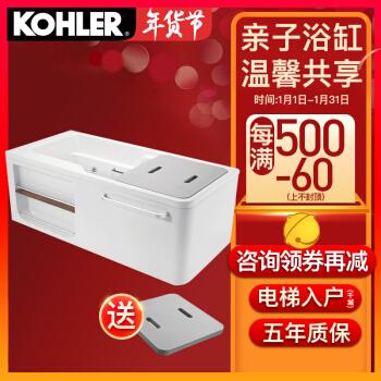 KOHLER 科勒 K-99023 希尔维独立浴缸