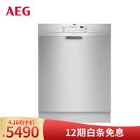 AEG FFB41600ZM 独嵌两用洗碗机 13套