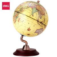 deli 得力 政区复古地球仪 直径20cm