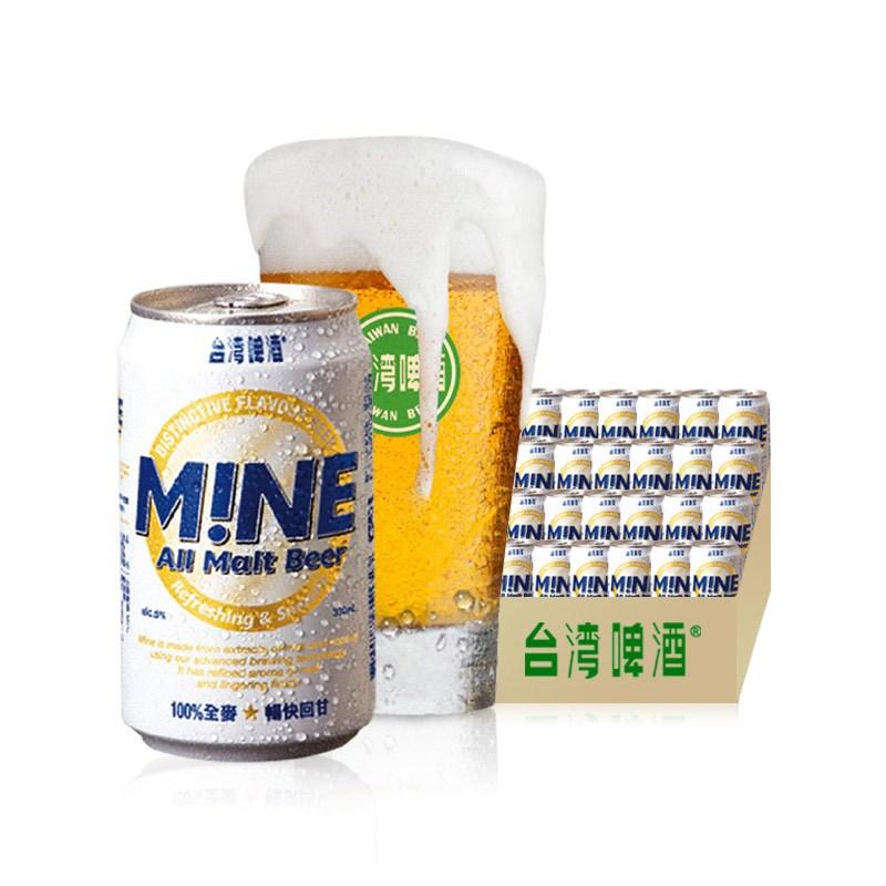 TAIWAN BEER 台湾啤酒 全麦啤酒 330ml*24罐