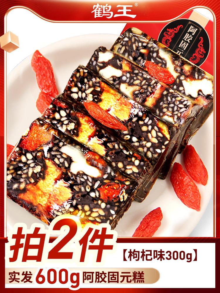 鶴王 固元膏塊片阿膠糕  即食 300g