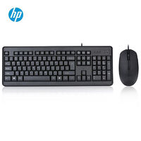 HP 惠普 km10 有线USB键盘鼠标套装