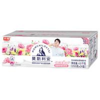 光明 莫斯利安 常温酸奶(玫瑰花风味) 200g*24盒家庭装