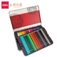 deli 得力 颐和园系列 48色铁盒装油性彩色铅笔