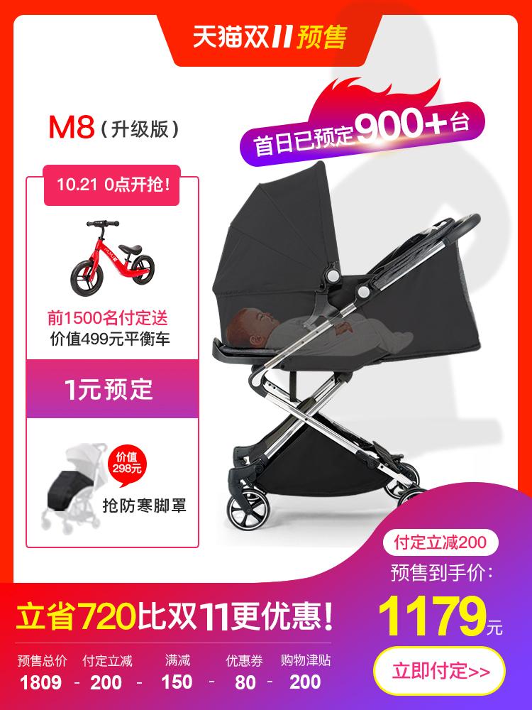 YUYU 悠悠 第8代 Y7701-1 高景观轻便婴儿伞车