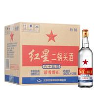 红星 白酒白标锅头清香型65度   500ml*12瓶