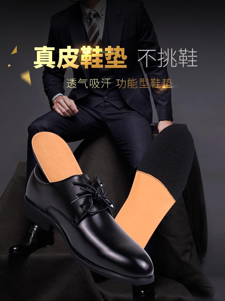 牧の足          皮鞋鞋垫
