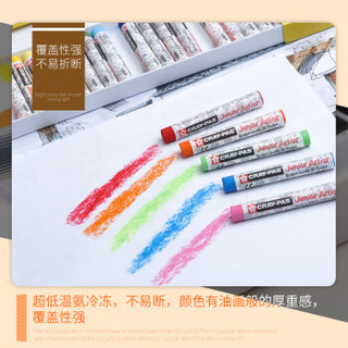 SAKURA 樱花 油画棒 12色/盒