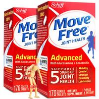 Move Free 氨糖维骨力 红瓶 170粒*2瓶