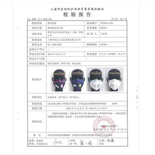 Honeywell 霍尼韦尔 KN95级别萌宠版 H950V 口罩 男5只