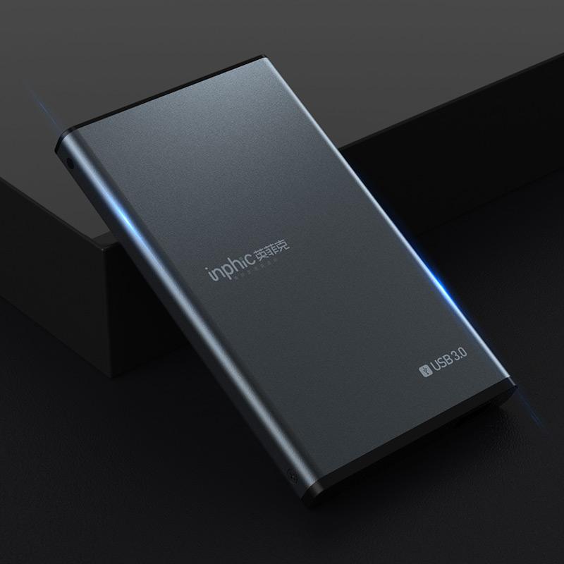 inphic 英菲克 硬盘盒子 2.5英寸 usb3.0