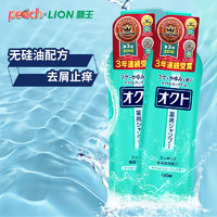 LION 狮王 去屑止痒洗发水 320ml*2瓶