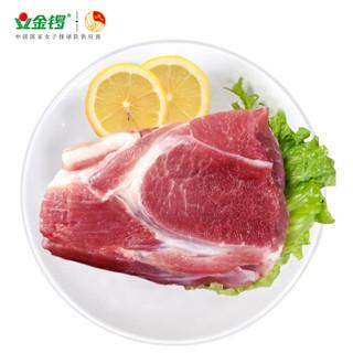 JL 金锣  猪前腿肉(带膘)500g